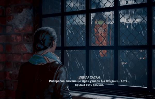 Лейла Хасан. Assassin`s Creed Odyssey