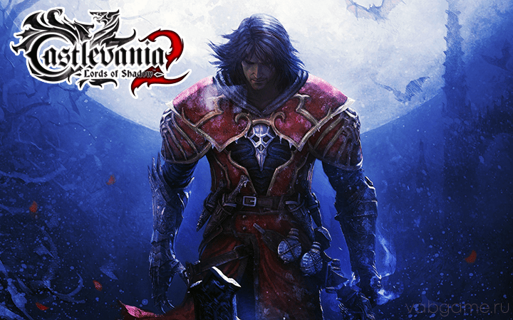 Castelvania Lords of the Shadow