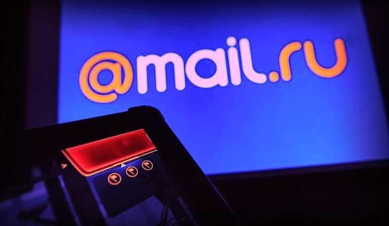 mail.ru игровой сервис